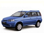 Автомобильные коврики Honda HRV I 5d Левый руль  (1999 - 2006)
