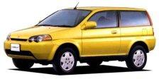 Автомобильные коврики Honda HRV I 3d Левый руль (1999 - 2006)