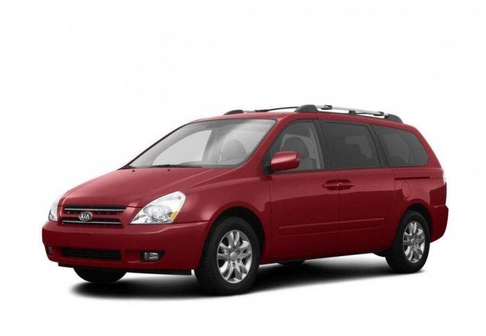 Автомобильные коврики Kia Carnival II (VQ) (2006 - 2014)