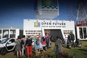 Токийское мотор-шоу впервые за 67 лет отменили из-за ковида