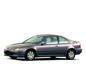 Honda Civic V (1992 - 1995)