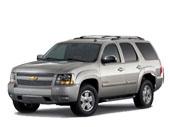 Chevrolet Tahoe III (GMT900) (2006 - 2014)
