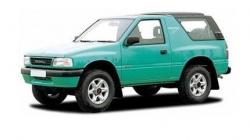 Opel Frontera A (MWL4) 3 двери (1991 - 1998)